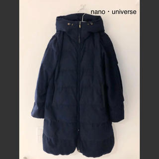 ナノユニバース(nano・universe)のナノユニバース レディースダウンコート ジャケット(ダウンジャケット)