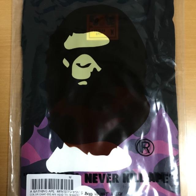 A BATHING APE(アベイシングエイプ)のアベイシングエイプ Tシャツ A bathing ape メンズのトップス(Tシャツ/カットソー(半袖/袖なし))の商品写真