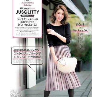 ジャスグリッティー(JUSGLITTY)の新品✨ジャスグリッティー✨美香さん着用❤️人気ニットワンピース(ひざ丈ワンピース)