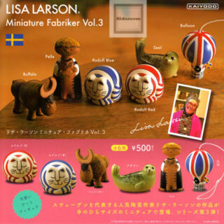 Lisa Larson - 【全6種コンプ】リサラーソン ミニチュア ファブリカ Vol. 3