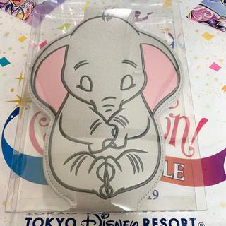 Disney - ダンボ  ミラー ディズニーストア 折りたたみ式