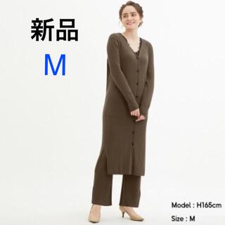 GU - ◉新品◉  GU ワイドリブロングカーディガン M 10/23迄セール