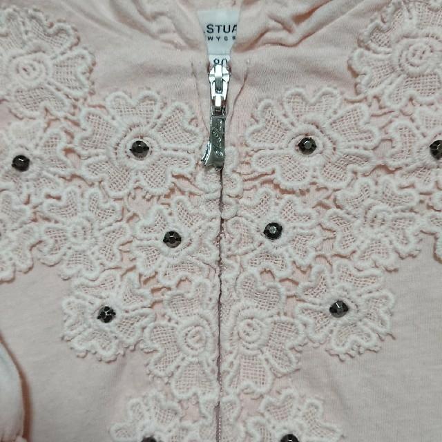JILLSTUART NEWYORK(ジルスチュアートニューヨーク)の【80】中古 ジルスチュアート フード付きパーカー キッズ/ベビー/マタニティのベビー服(~85cm)(ジャケット/コート)の商品写真