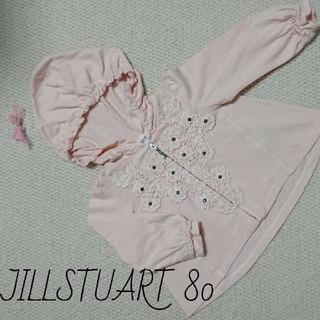 JILLSTUART NEWYORK - 【80】中古 ジルスチュアート フード付きパーカー