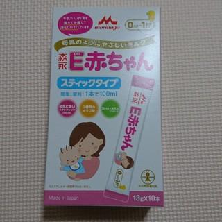モリナガニュウギョウ(森永乳業)のE赤ちゃん 粉ミルク(その他)
