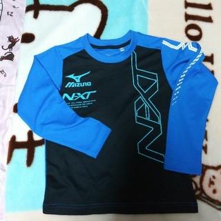 ミズノ(MIZUNO)のミズノ Tシャツ 130CM(Tシャツ/カットソー)