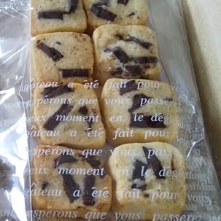 ひー様専用 手作りクッキー詰め合わせ