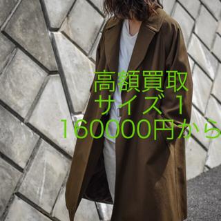 コモリ(COMOLI)のコモリ comoli タイロッケンコート 18AW サイズ 1 高額買取(トレンチコート)