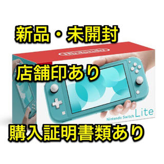Nintendo Switch - Switch Lite