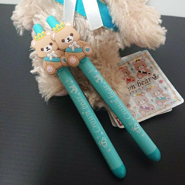 BANDAI(バンダイ)のみどき様専用 ナムコ限定  クラウンベア  ぬいぐるみ  ボールペン 青 セット エンタメ/ホビーのおもちゃ/ぬいぐるみ(ぬいぐるみ)の商品写真