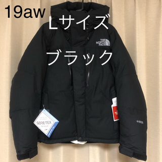 THE NORTH FACE - The north face 19aw Baltro light jacket
