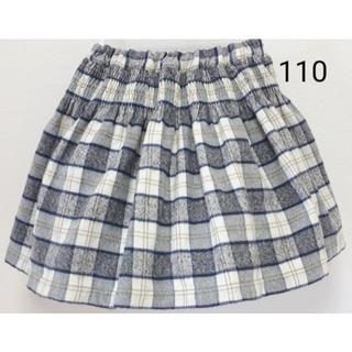 familiar - 【記名あり】チェックウールスカート 110 ファミリア