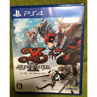 PlayStation4 - イースIX - Monstrum NOX - 通常版