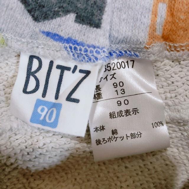 Bit'z(ビッツ)のBits男の子用、パンツ キッズ/ベビー/マタニティのキッズ服 男の子用(90cm~)(パンツ/スパッツ)の商品写真