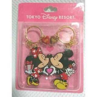 Disney - ディズニーリゾート  ペアキーチェーン