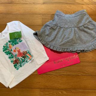 kate spade new york - 新品 ケイトスペードニューヨーク 長袖Tシャツとスカート セット 90
