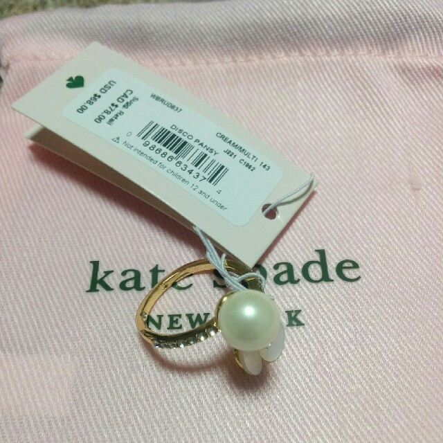 kate spade new york(ケイトスペードニューヨーク)の新品♠ケイトスペード ディスコパンジー リング レディースのアクセサリー(リング(指輪))の商品写真