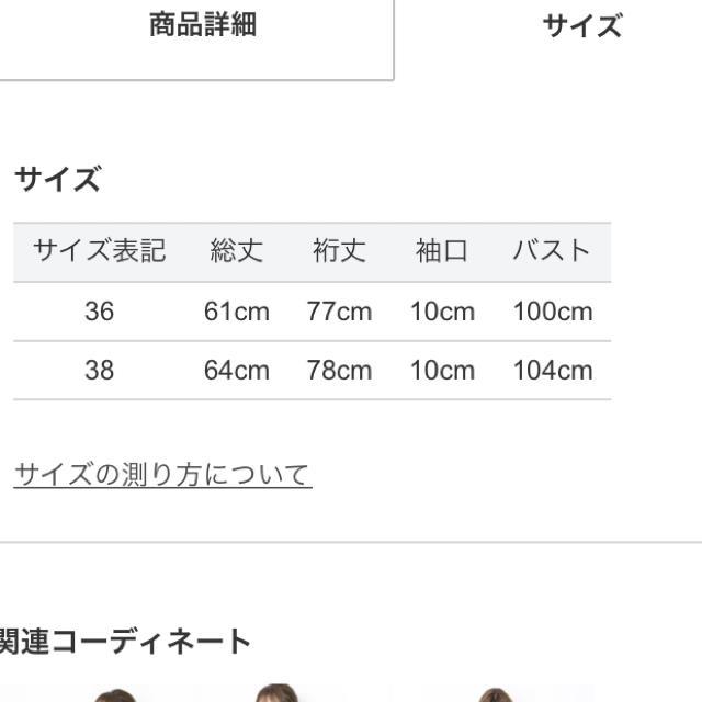 Mystrada(マイストラーダ)の新品未使用♡ レディースのジャケット/アウター(ダウンジャケット)の商品写真
