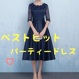 BestHit♡パーティー ドレス ワンピース 結婚式 二次会