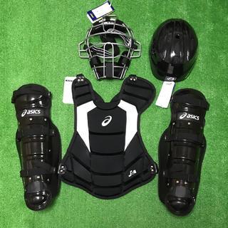 アシックス(asics)の☆新品未使用☆ 少年 ソフトボール キャッチャー プロテクター ヘルメット(防具)
