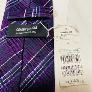 コムサイズム(COMME CA ISM)のCOMME CA ISM  コムサイズム 新品未使用 紫 チェック 高級シルク(ネクタイ)