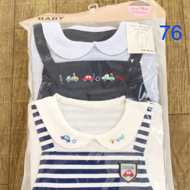 motherways(マザウェイズ)の80 新品  未使用  マザウェイズ    ロンパース  カバーオール キッズ/ベビー/マタニティのベビー服(~85cm)(ロンパース)の商品写真