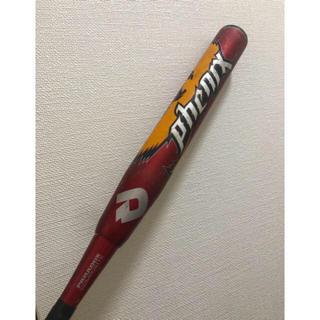 ウィルソン(wilson)のソフトボールバット(バット)