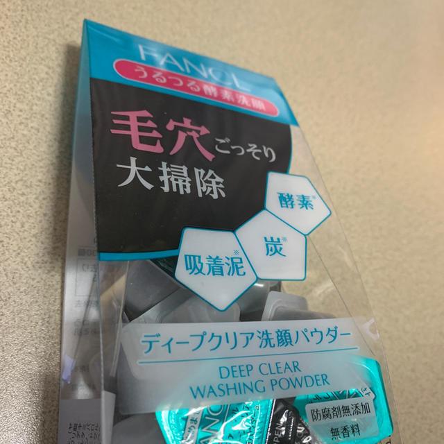 FANCL(ファンケル)のファンケル ディープクリア 洗顔パウダー 30個入り コスメ/美容のスキンケア/基礎化粧品(洗顔料)の商品写真