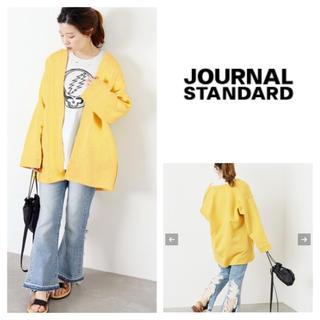 ジャーナルスタンダード(JOURNAL STANDARD)のJOURNAL STANDARD カットオフスウェットカーディガン 美品(トレーナー/スウェット)
