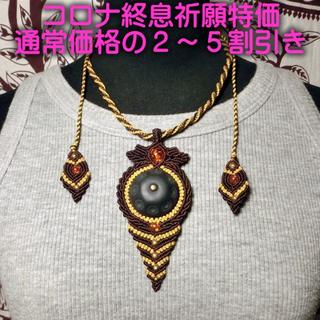 マクラメ ハンドパン ネックレス C018 Seven Chakras(ネックレス)