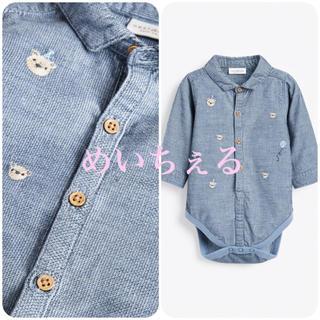 NEXT - 【新品】next ブルー コーデュロイ刺繍入りシャツボディスーツ(ベビー)