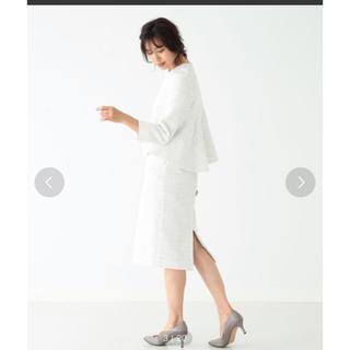デミルクスビームス(Demi-Luxe BEAMS)の【新品タグ付き】デミルクスビームス ミックスツイード セットアップ 入学 入園(スーツ)