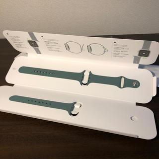 アップルウォッチ(Apple Watch)の【値下げ!】Apple Watch 44mm スポーツバンド パイングリーン(ラバーベルト)