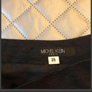 ミッシェルクラン(MICHEL KLEIN)の美品!ミッシェルクランのふんわりスカート♡(ひざ丈スカート)