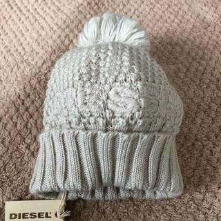 DIESEL - ニット帽子 *ディーゼル*新品*未使用❣️