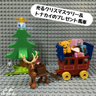 【光るクリスマスセット】アンパンマンブロックラボ レゴデュプロ互換品
