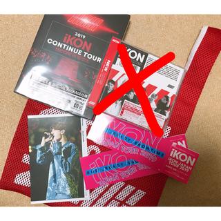 アイコン(iKON)の新品、未使用★iKON DVD/CD 5点セット(ミュージック)