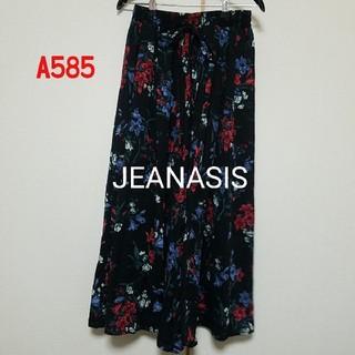 ジーナシス(JEANASIS)のA585♡JEANASIS パンツ(カジュアルパンツ)
