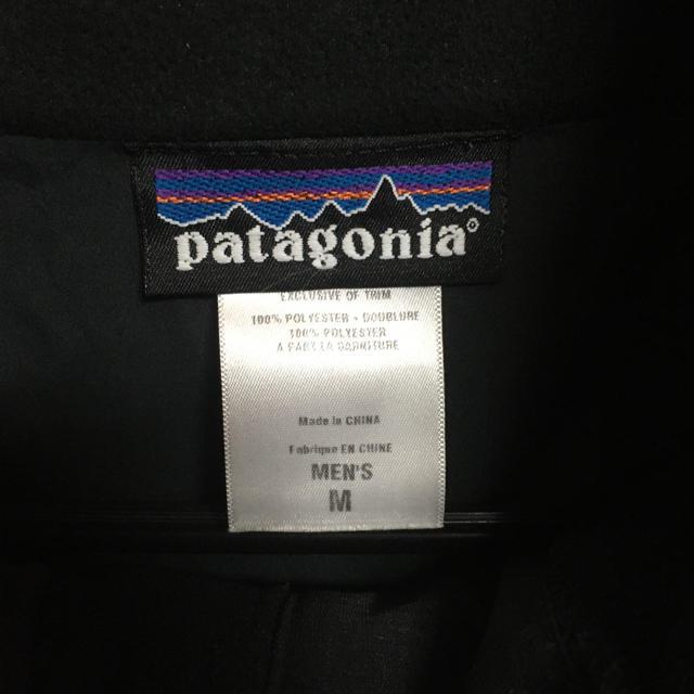 patagonia(パタゴニア)のパタゴニア  マウンテンパーカー  メンズのジャケット/アウター(マウンテンパーカー)の商品写真