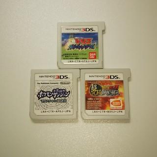 ニンテンドウ(任天堂)の任天堂3DSソフトのみ3点セット(携帯用ゲームソフト)