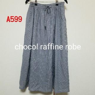 chocol raffine robe - A599♡chocol raffine robe スカート