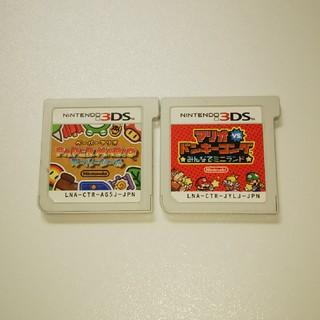 ニンテンドウ(任天堂)の任天堂3DSソフトのみマリオセット(携帯用ゲームソフト)