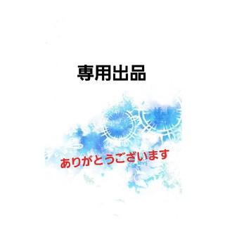 LOWRYS FARM - A600♡LOWRYSFARM パンツ