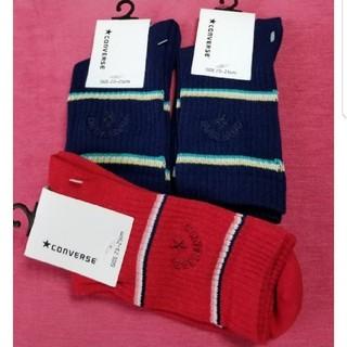 コンバース(CONVERSE)のCONVERSE コンバース 23-25cm ロゴ刺繍入 ソックス 靴下 3足(ソックス)