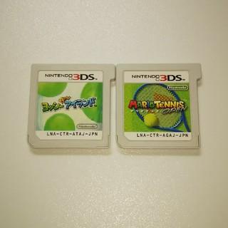 ニンテンドウ(任天堂)の任天堂3DSソフトのみセット(携帯用ゲームソフト)