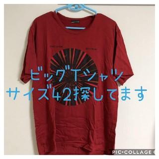LAD MUSICIAN - Lad musician 15ss ビッグTシャツ 42