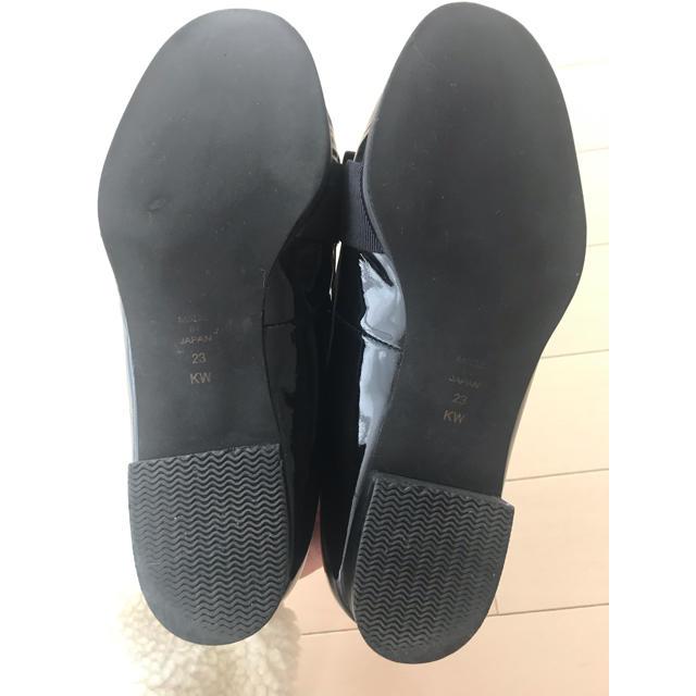 DIANA(ダイアナ)のDIANA ダイアナ パンプス ローファー23cm 黒超美品 レディースの靴/シューズ(ハイヒール/パンプス)の商品写真