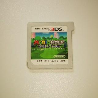ニンテンドウ(任天堂)のマリオゴルフワールドツアー(携帯用ゲームソフト)
