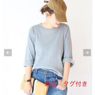 DEUXIEME CLASSE - セール☆ 新品 タグ付き JOHNBULL サーマルS/S Tee