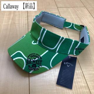 Callaway Golf - 新品 Callaway キャロウェイ ゴルフ サンバイザー  キャップ 送料無料